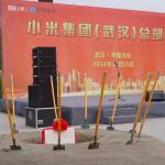 Xiaomi строит новую штаб-квартиру в городе Ухань