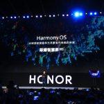 Honor представила свой первый смарт-ТВ Smart Screen, который также стал первым устройством, работающим под управлением HarmonyOS