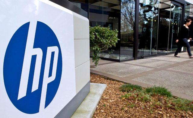 HP сократит до 16% персонала в ходе реструктуризации