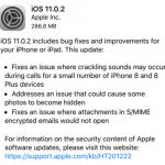 Apple выпустила обновление iOS 11.0.2, которое устранит проблему со звуком iPhone 8
