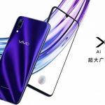 Представлен смартфон Vivo X23