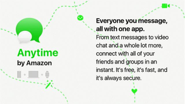 Amazon работает над собственным мессенджером Anytime для конкуренции сiMessage