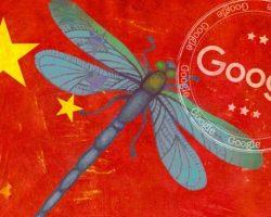 Google закрыла проект Dragonfly