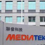MediaTek опубликовала финансовый отчет за третий квартал 2018 года