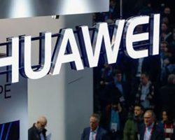 США внесла в черный список Entity List  Huawei и связанные с ней компании