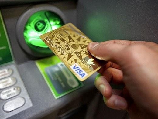 Мошенничества с банковскими картами, как защититься?