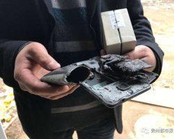Взорвался смартфон Samsung Galaxy Note 4, пострадала пятилетняя девочка