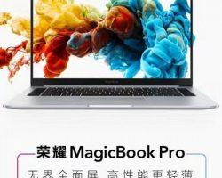 Ноутбук Honor MagicBook Pro стал доступен для предзаказа до анонса