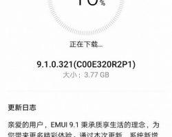 Для смартфонов Huawei Mate 10, Mate 10 Pro и Mate 10 Porsche Design доступно обновление до EMUI 9.1
