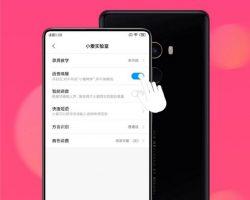 Смартфоны Xiaomi Mi MIX 2, Redmi K20 и Redmi 7A теперь можно разблокировать голосом