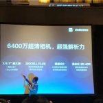 Xiaomi представила камеру разрешением 64 МП и анонсировала на 100 МП