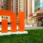 Сегодня компании Xiaomi исполняется 8 лет