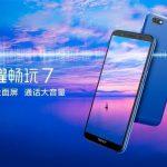 Компания Huawei представила смартфон Honor 7