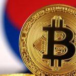 В Южной Корее хотят запретить торговлю криптовалютами