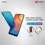 Представлен смартфон Huawei Y7 Pro 2019