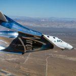 Компании Virgin Galactic, Altec и Sitael хотят построить в Италии космопорт