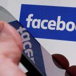 Еврокомиссия разрабатывает «жесткие меры» в отношении Facebook из-за скандала с утечкой данных пользователей