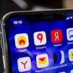 Производители устройств не хотят нести ответственность за российское ПО, устанавливаемое в рамках «закона против Apple»