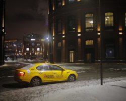 Сервисы Uber и Яндекс.Такси объединяются в России, Белоруссии, Казахстане, Грузии, Азербайджане и Армении