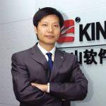 Глава Xiaomi обещает отдать свой бонус в размере $1 млрд на благотворительность
