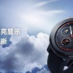 Представлены умные часы Amazfit Smart Sports Watch 3 и Amazfit GTS