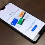 Теперь подтвердить перевод в Google Pay можно с помощью биометрической аутентификации