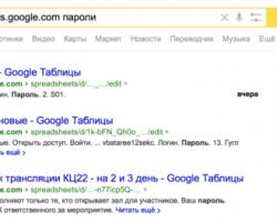 Google заявила, что утечка документов Google Docs через Яндекс не является результатом сбоя