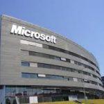 Microsoft опубликовала финансовый отчет за прошедший квартал