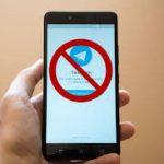 Суд вынес решение о блокировке мессенджера Telegram на территории России