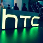 HTC отчиталась о росте показателей в сентябре