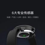 Lenovo анонсировала умные часы Watch X