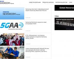 Samsung Electronics создала новостной сайт Samsung Newsroom Russia для русскоязычных пользователей