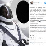 Илон Маск показал прототип скафандра для NASA
