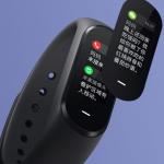 Xiaomi представила фитнес-браслет Black Plus NFC