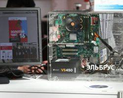 В России продемонстрирован первый ПК на базе процессора «Эльбрус-8С»