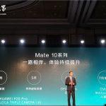 Huawei опубликовала список смартфонов, которые получат поддержку технологии ускорения графики GPU Turbo
