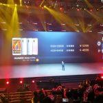 В Китае официально представлен Huawei Mate 9