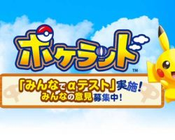 Nintendo запускает новую Pokémon-игру под названием Pokéland