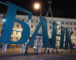 Российский ПИР-банк был атакован хакерской группой Carbanak