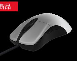 Microsoft представила мышь Pro IntelliMouse