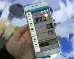 В сети появилось фото смартфона Meizu Pro 7 с изогнутым дисплеем