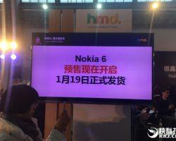 На MWC 2017 Nokia может представить смартфон с SoC-Snapdragon 835