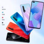 Представлены флагманские смартфоны Huawei Nova 6 5G и Nova 6