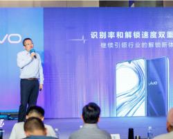 Vivo представила технологию DSP Acceleration, которая ускорит распознавание отпечатков пальцев