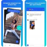 «ВКонтакте» запускает приложение для знакомств Lovina