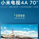 Xiaomi представила телевизор Mi TV 4A диагональю 70 дюймов