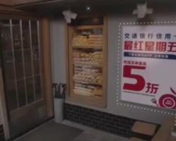 Tencent создала технологию, которая может «дорисовывать» рекламу в готовых видео