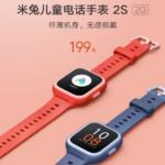 Xiaomi представила детские умные часы Mi Bunny 2S