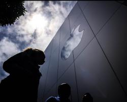 Apple приобрела британский стартап DataTiger