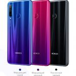 Представлен смартфон Honor 10i